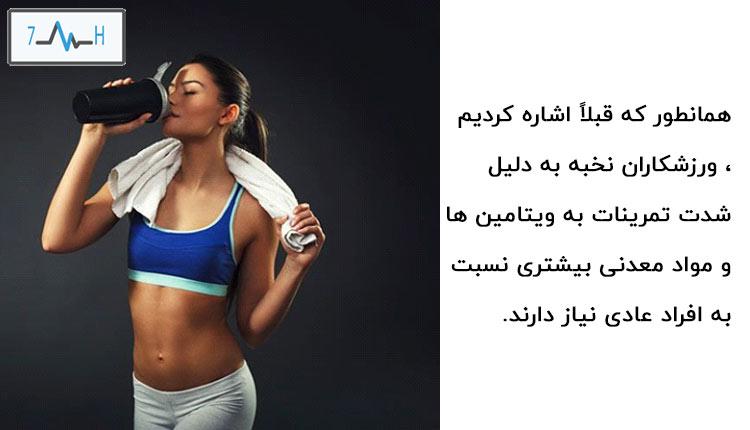 زن ورزشکار در حال خوردن مکمل